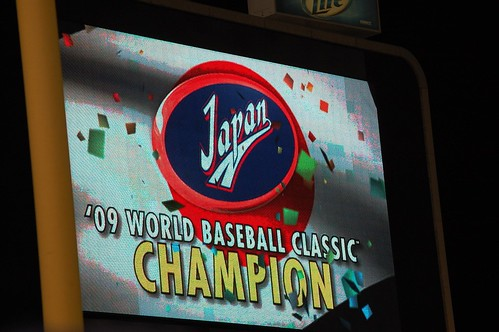 world baseball classic 084