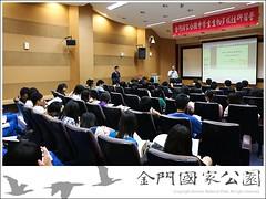 中學生生物多樣性研習-01