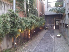 葱や平吉 渋谷