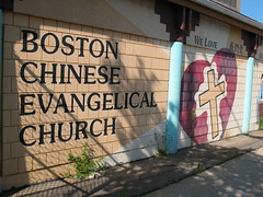 World Religions in Greater Boston Christianity Portal Introduction Slideshow 2009