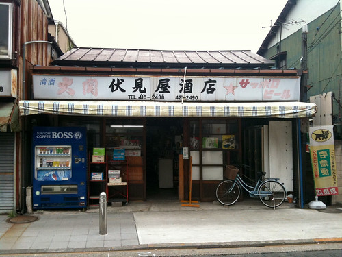 Tokyo Photo jog - Traditional Liquor store