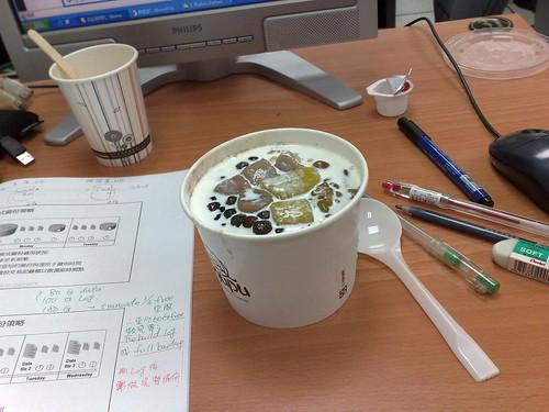 免費下午茶冰品