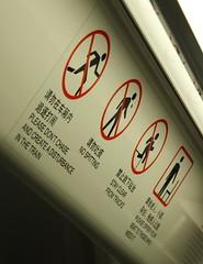 Vietato sputare - Metro Nanjing (raffaele.musto) Tags: china street travel canon asia chinese beijing cina divieto sputare canon40d