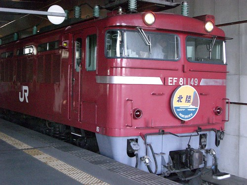 "EF81寝台特急北陸/EF81 Electric Locomotive Sleeping Limited Express ""Hokuriku"""