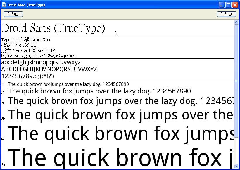 Windows XP FontViewer - Droid Sans