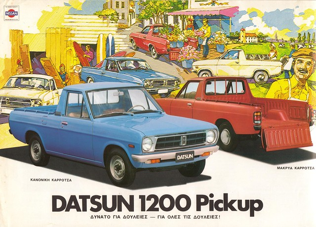 truck sunny pickup ute 1200 datsun bakkie