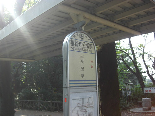 CIMG5913