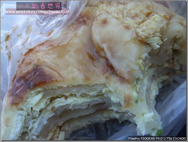 新莊民樂蛋餅