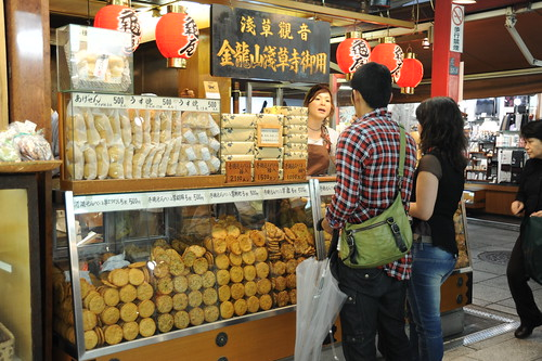 Senbei (Traditional Rice Cookie) shop