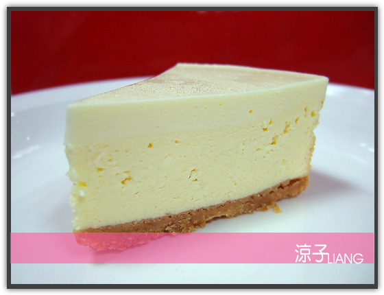 齊力乳酪蛋糕04
