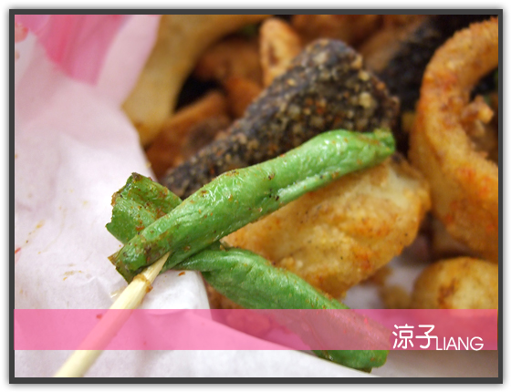 大林鹽酥雞04
