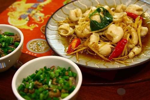 薑絲大腸和芋頭粿