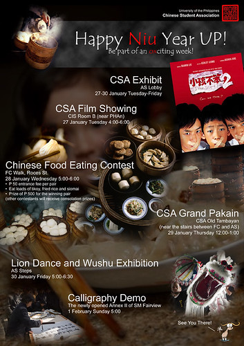 UP Chinese Student Association Cultural Week