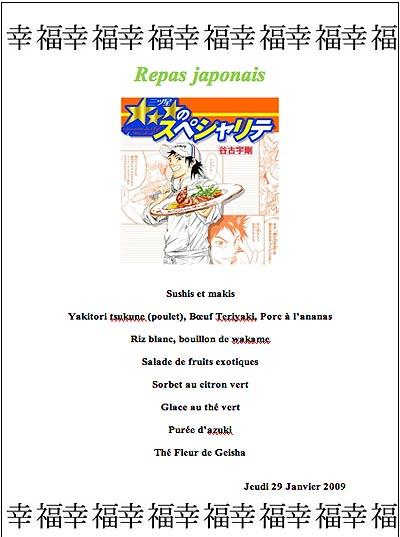repas japonais.jpg