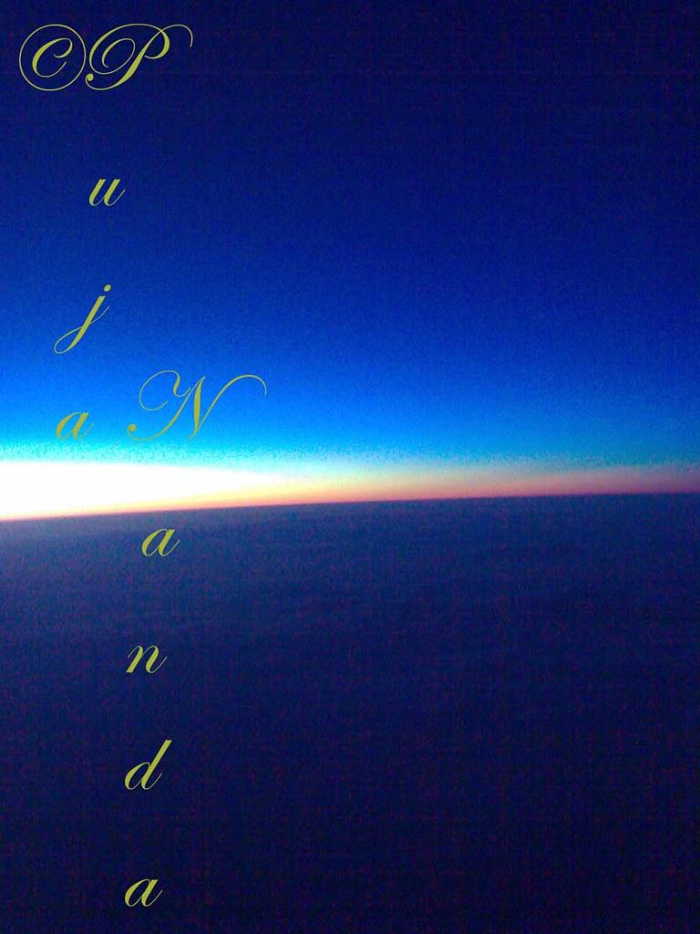 horizon Before the sunrise