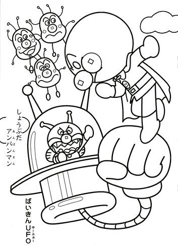 How To Draw Anpanman Anpanman Coloring Pages