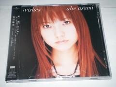 原裝絕版 2003年 11月5日 安倍麻美 wishes CD 加 DVD 原價 3400yen 中古品