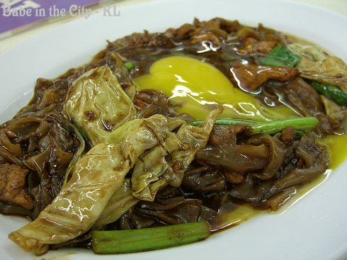 Fried Koay Teow (RM6 single portion)