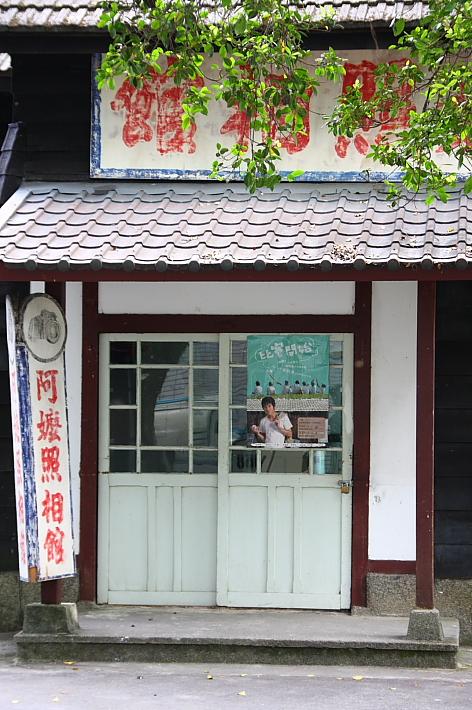 花蓮光復糖廠024