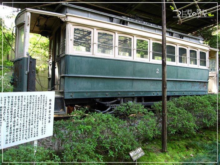 平安神宮_05.JPG
