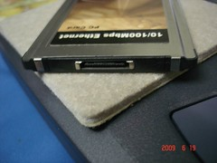 DSC07184 (TDuckxavier) Tags: notebook sony vaio pcgf480