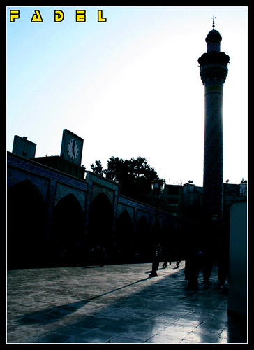 Silhouettes of the holy beacon of Zainab