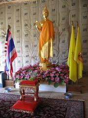 Wat Nawamintararachutis (The NMR Buddhist Meditation Center) (2007)