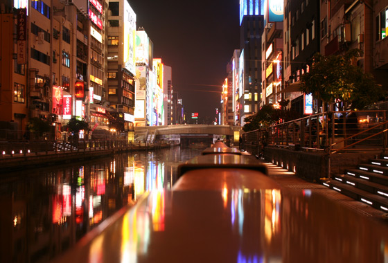Dotonbori River by night
