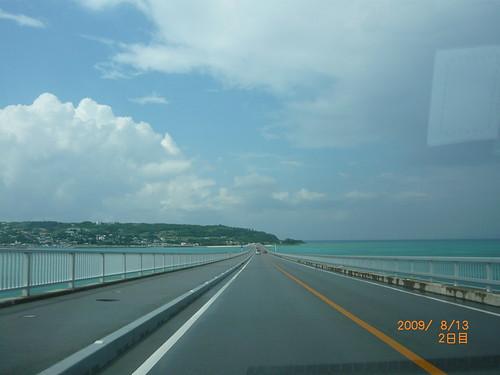 Okinawa - 40