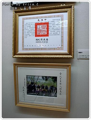金澤名人館 (2)