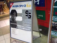 96 -kunroku-