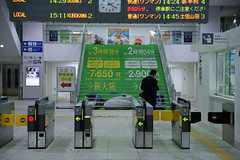 JR高知駅改札
