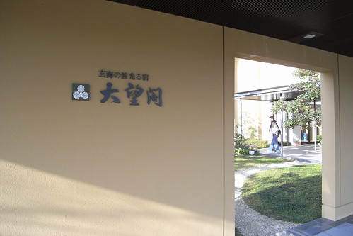 yobuko090320 009