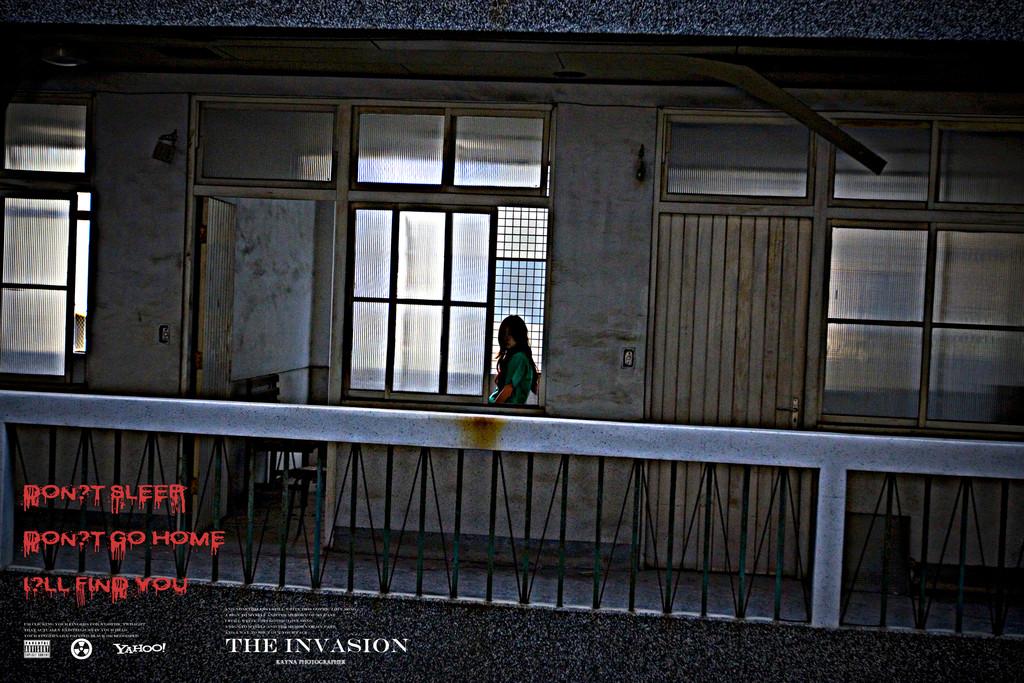 【杏林醫院】THE INVASION 〔限制級〕膽小勿入