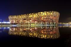 China_Beijing_Birds_Nest_Before__c__Janek