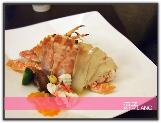 三次魚屋 日本料理13