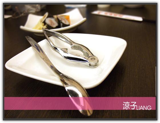 三次魚屋 日本料理14