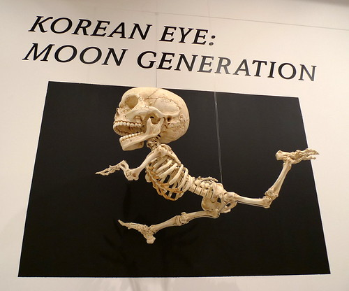 korean eye: moon generation . at saatchi gallery by you.
