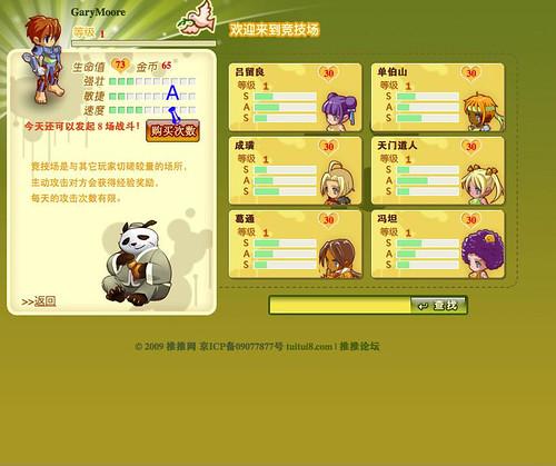 Tuto Brute chinoise 3926119450_25edb30b32