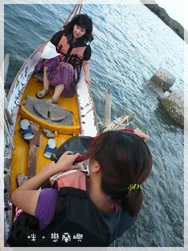 蘭嶼拼板舟1