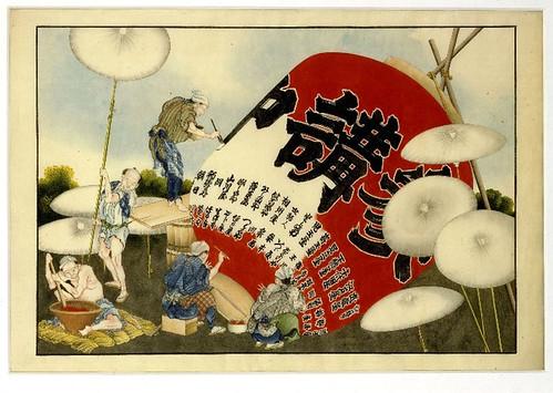 022- Acabado de un gran farolilllo de papel y secado de sombrillas