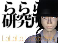LALALA-CLOCKWORKORANGE-PROF