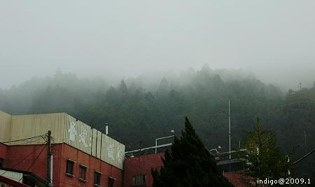 奮起湖。雲霧鳥繞