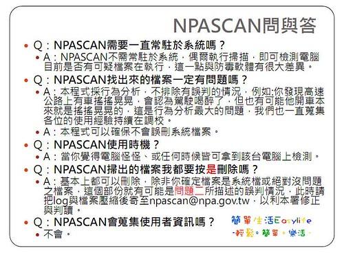NPASCAN