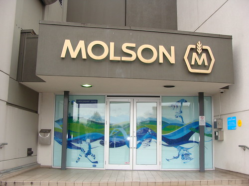 Molson Brewery Vancouver Front Door