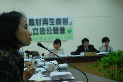農村再生條例公聽會現場,左為農村作家吳音寧。
