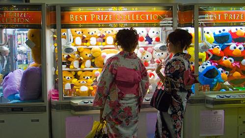 Kyoto | Girls at Taito World
