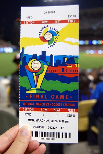 world baseball classic 001