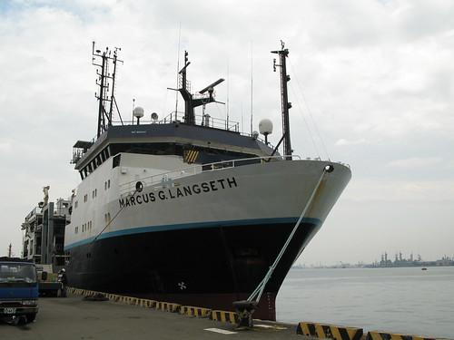 美國震測研究船