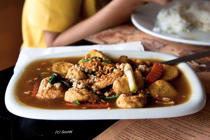 Tofu With Shredded Chicken @ Amarin Mid Valley